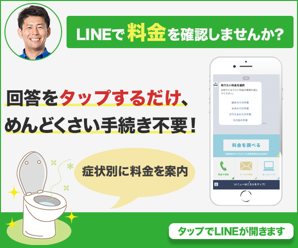 爆 サイ 福井 県 コロナ ウイルス